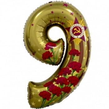 Цифра 9 День Победы золотая
