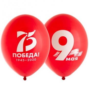 Воздушные шары 9 Мая 75 лет Победы красные