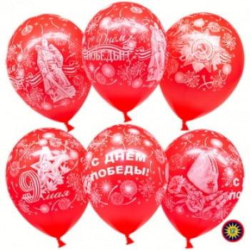 Воздушные шары 9 Мая, С Днем Победы Красные