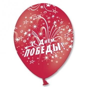 Воздушные шары День Победы Салют