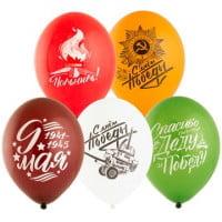 Воздушные шары С Днем Победы