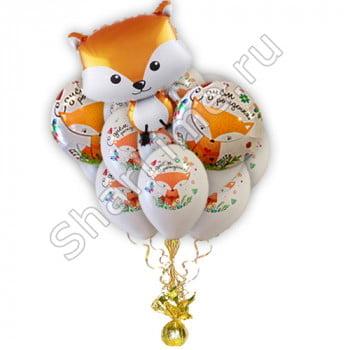 Букет шаров Лиса С днем рождения