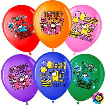 Шарики С Днём рождения Космонавтики, разноцветные