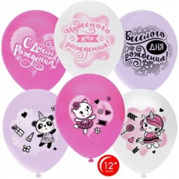 Воздушные шары, Чудесного Дня Рождения! (зверята-малышки)