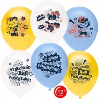 Воздушные шары, Классного Дня Рождения! (зверята-мальчишки)