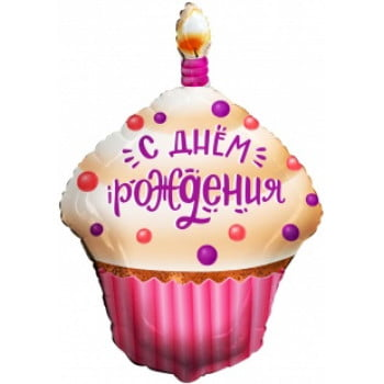 Шар Капкейк на День Рождения, Розовый (79 см)