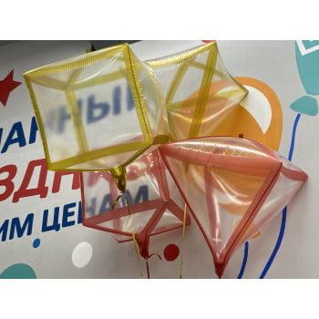 Шарики Кубики Треугольные