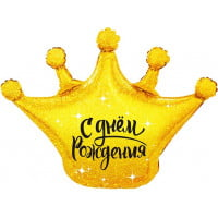 Корона, С Днем Рождения, Золото (76см)