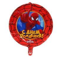 Человек паук С днем рождения фольгированный шар круг