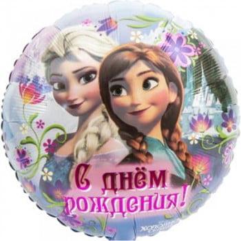 Холодное сердце С днем рождения шар круг