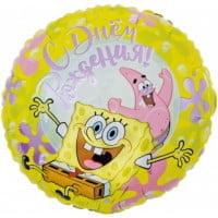 Шар круг Губка Боб, С Днем Рождения! Желтый