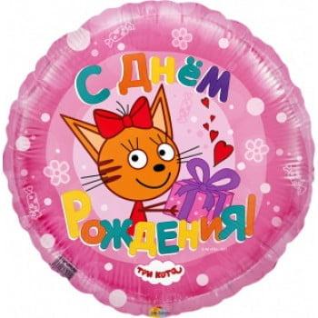 Шар круг Три кота Розовый