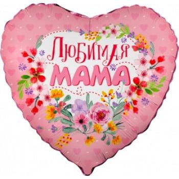 Сердце Любимая Мама