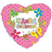 """Шар сердце """"С днем рождения"""" цветы и бабочки 46 см"""