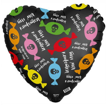 Шар сердце Ты моя конфетка