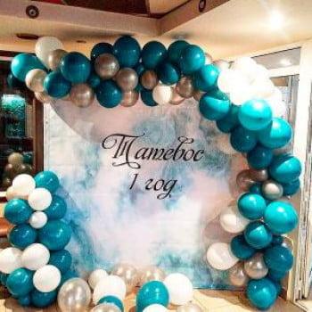 Баннер из шариков На День Рождения