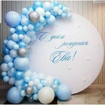 Круглая фотозона из шаров на День рождение