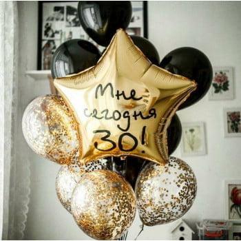 Букет из шаров с Большой звездой с надписью