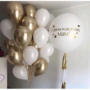 Букет шаров, Большой шар с надписью