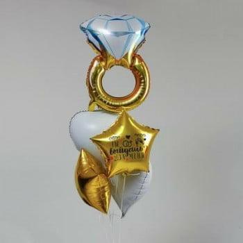 Букет шаров Кольцо с бриллиантом