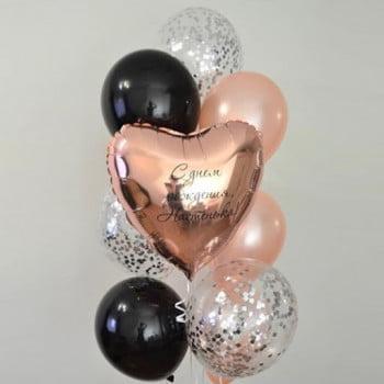Букет шаров Сердце с надписью розовое золото,чёрные шары