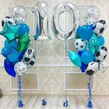Набор шаров футбол, два фонтана, две цифры