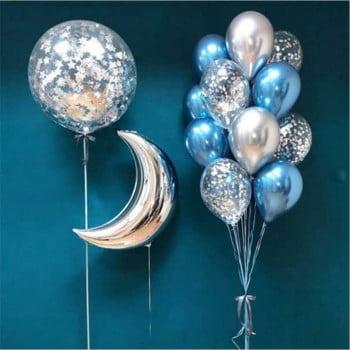 Набор шаров Месяц, шар большой, фонтан с шариками хром