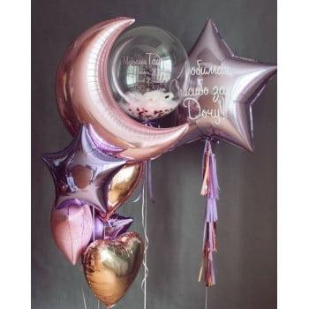 Набор шаров Месяц, звезда и сфера с надписью
