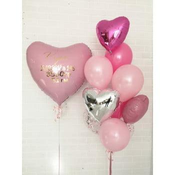 Набор шаров с Большим сердцем с надписью