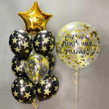 Набор шаров звёздный букет, большой шар с конфетти