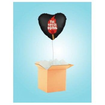 Коробка с шариком Ты просто Огонь