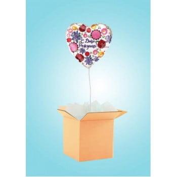 Коробка для подарка Сердце С Днём Рождения