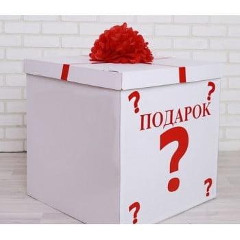 Коробка для подарка с надписью и бантом (70/70)