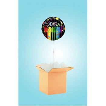 Коробка для подарка с шаром С Днём Рождения