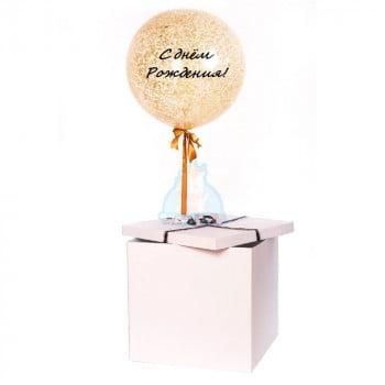 Коробка с большим шаром с конфетти, надпись, бант