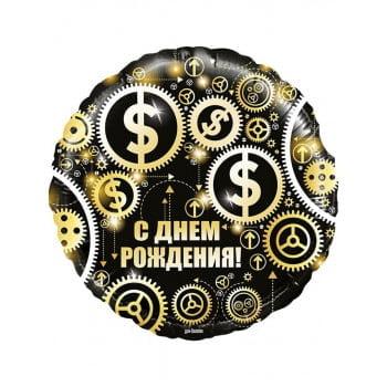 Круг С Днём Рождения Доллары