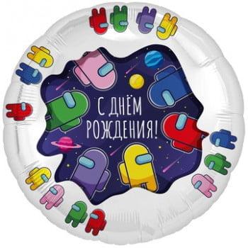 Шар Круг С Днём рождения Космонавтики