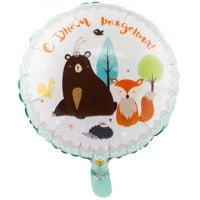 Шар круг с Днем рождения Лесные Друзья