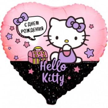 Шар сердце С днём рождения Хелло Китти