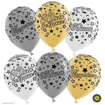 """Воздушные шарики  """"С юбилеем"""""""