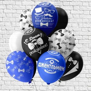 Воздушные шары Джентельмен