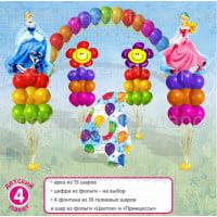 Пакет оформления шариками Принцессы