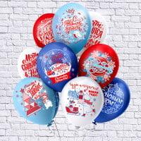Шарики на Новый год Чудеса и подарки