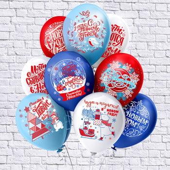 Шарики Праздник Новый Год Чудес и подарков