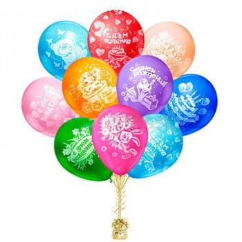 Облако шаров на день рождения ассорти
