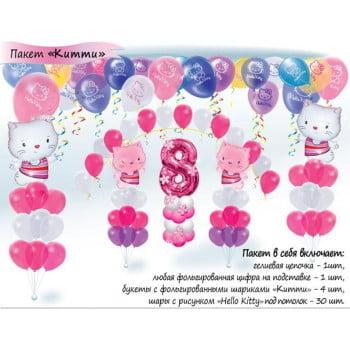 Пакет оформления воздушными  шарами Хелло Китти