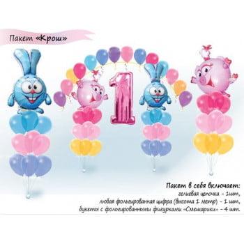 Пакет оформления воздушными шарами Крош