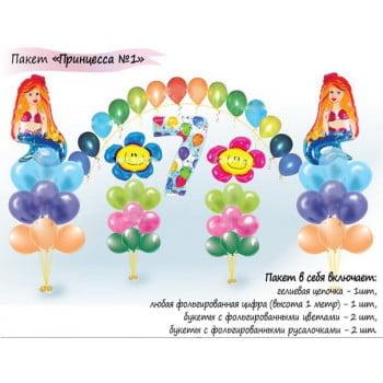 Пакет оформления воздушными  шарами Русалка