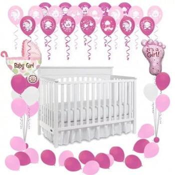 Пакет оформления воздушными  шарами  Рождение девочки