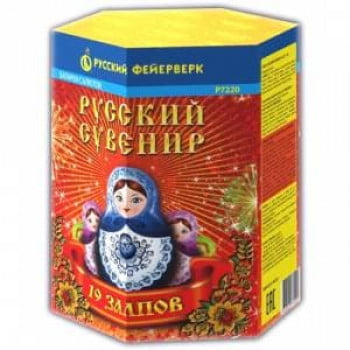 Батарея салютов Русский сувенир